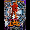 Austin Powers - image/jpeg